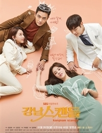 the witness chinese movie eng sub kissasian