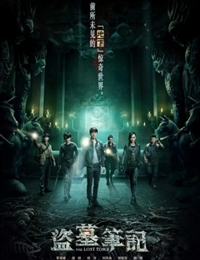 The Lost Tomb English Sub | KissAsian