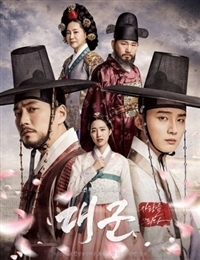 Grand prince drama watch grand prince drama online in high quality grand prince stopboris Image collections