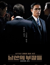 Actor Lee Byung Hun Page 1
