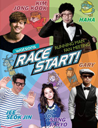 Running Man (Game-Show)