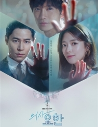 KissAsian - Watch drama online in high quality