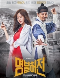 tunnel kdrama ep 10 eng sub